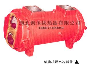 直销换热器 板式换热器 船用换热器 龙8国际换热器  机车换热器
