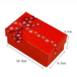 小长方形小盒子