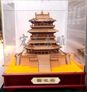 古建筑模型 鹳雀楼 创意礼品