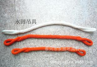 厂家直销-两头扣吊装绳-双扣吊装绳-涤纶吊装绳-尼龙吊装绳等