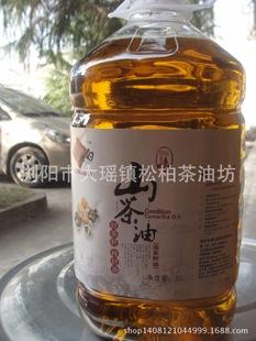 现榨茶籽油 单位福利油 纯物理压榨 10斤装土茶油 真茶油 山茶油