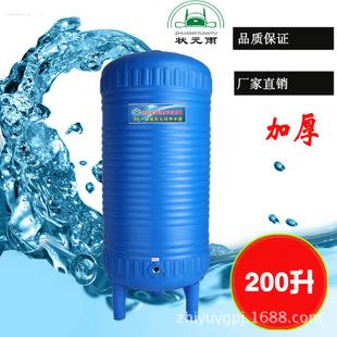 家用全自动pe无塔供水器压力罐厂家直销批发压力泵