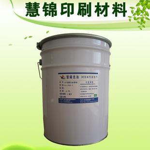 uv塑胶光油厂支持批发 透明uv塑胶光油 烫金uv塑胶光油
