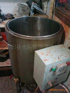 厂家直销加工定做蜡烛加工用熔蜡锅