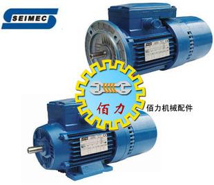 SEIMEC刹车电机 意大利刹车电机 原装进口刹车电机 国外刹车电机