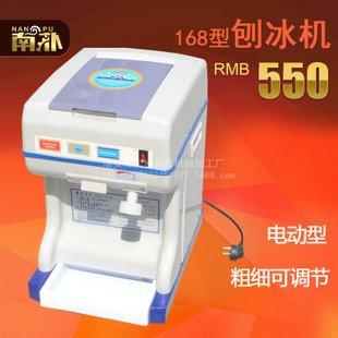 商用 刨冰机 家用电动碎冰机 沙冰机 冰粥/奶茶店冰机 刨冰花机