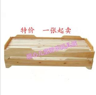 【厂家特价直销】幼儿园实木板折叠单人床 儿童床 实木床 幼儿床