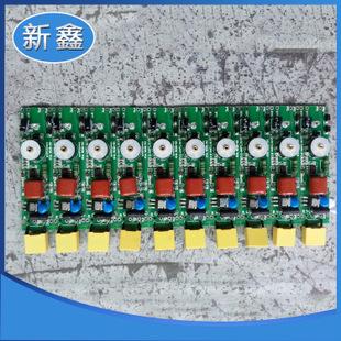 dip电子插件焊接 电路板插件焊接