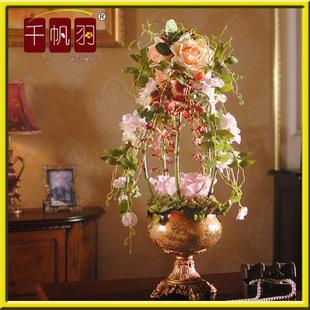 莉娅 精美造型玉兰仿真花套装 客厅绢花设计 假花装饰