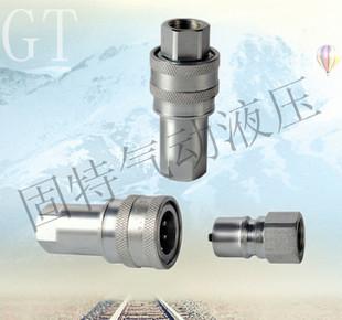 厂家提供KZE碳钢自封液压快速气管接头 快速接头批发