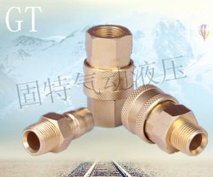 厂家直销日丰安全性水管快换接头 GT-K2