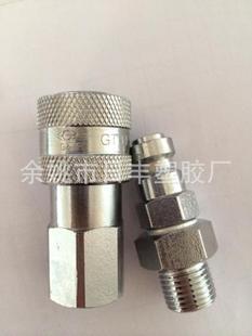 厂家供应内外螺纹两头液压快速接头 超高压液压快速接头