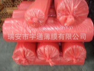 PE薄膜 PE薄膜袋 再生料薄膜 红色薄膜 量大价优