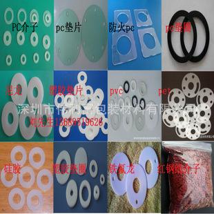 厂家批发pc垫片、pc绝缘垫片、pc垫圈、磨砂pc垫片、防火pc垫片