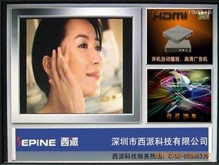 网络广告机播放盒 网络广告机