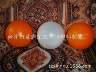 塑料球 塑料浮球 塑料浮标 塑料工艺品 塑料管 塑料灯外套