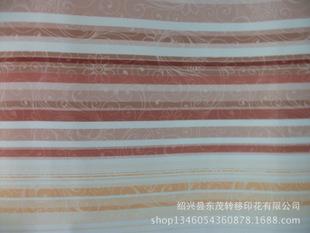 家居家纺用布转移印花加工-转移印各色横条花型