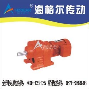 R77斜齿轮减速机 杭州齿轮减速机 齿轮减速机批发 齿轮减速电机