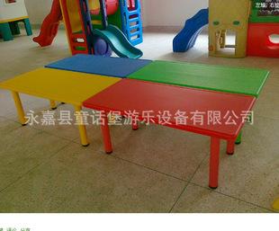 厂家直销可升降幼儿园桌子塑料桌子长方桌儿童幼儿园桌椅