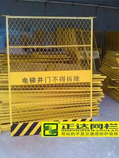 工地施工电梯安全门 楼层电梯防护门 电梯防护装置 施工电梯门