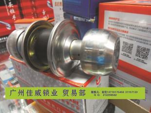厂价销售球锁  锌合金压铸球锁、5831BK钢双球锁 球形磁卡锁