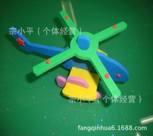 小学生手工飞机贴画制作