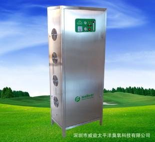 320G臭氧发生器 330G臭氧发生器 350G臭氧发生器 360G臭氧发生器