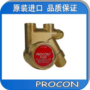 现货供应美国PROCON叶片泵【园艺专用】