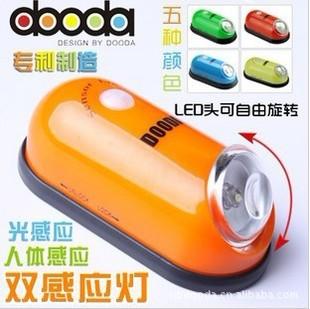 多功能感应灯  感应灯 促销礼品 自动感应 LED感应灯人体