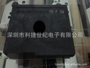 灰尘传感器    GP2Y1010AU0F   全新原装原厂