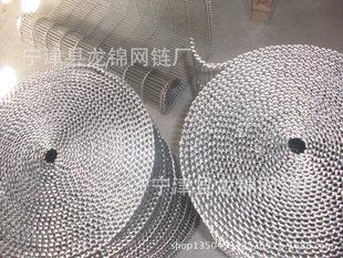 厂家直销烘干机网带 膨化机网带 冷却机网带 油炸机网带