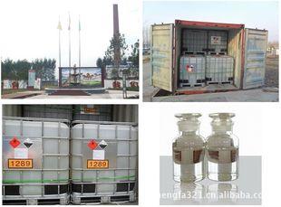 供应高品质钠法生产的甲醇钠液体