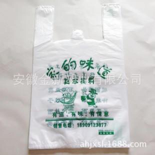 供应家的味道食品手提袋 饺子粉条包子专用袋 早点餐厅打包袋