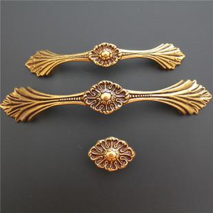 新款拉手仿古雕花欧洲铜拉手 欧式古典实心橱柜抽屉拉手 厂家直销