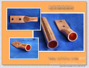 加工订做各种规格软铜绞线冷压接头、铜线鼻子、铜绞线接头