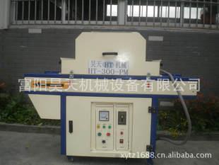 加工定做UV光固机,uv胶水固化机,uv油墨光固机