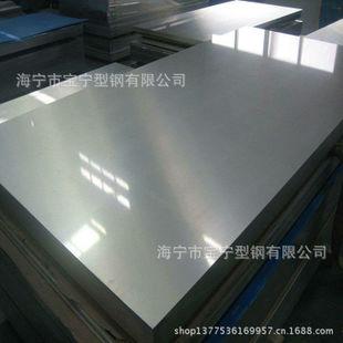 [荐]供应优质Q195方钢 Q195Q235冷拉方钢  低合金方钢 批发