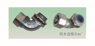 上海金属软管接头金属管连接器金属接头防水浪管接头护线管接头接