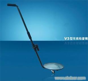 厂家直销汽修厂专用检查镜 底盘检查镜 车底安全检查镜V3
