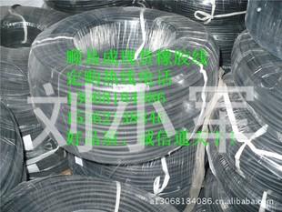 橡胶线 H05RN-F H07RN-F 11年橡胶线厂家 久经市场考验 质量稳定