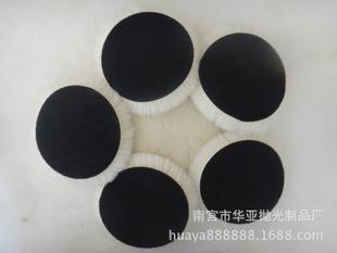 厂家直销6英寸150MM长毛自粘毛纺羊毛球 抛光轮