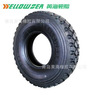 ys20花纹黄海卡车轮胎255-100r16层级轮胎