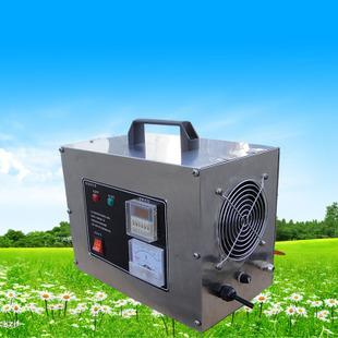 手提式臭氧发生器  臭氧发生器 大型臭氧发生器 臭氧机发生器