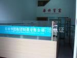 苍南华升电子仪器有限公司