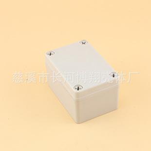 厂家直销-仪表壳体,塑料接线盒