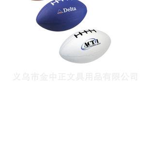 专业供应pu玩具橄榄球 pu玩具 玩具 玩具批发 厂价直售 质优价廉
