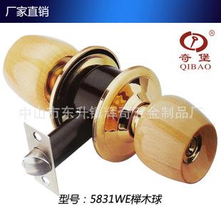 厂家直销 5831WE榉木铜芯铁匙球锁 室内球形门锁 房门锁 高档球锁
