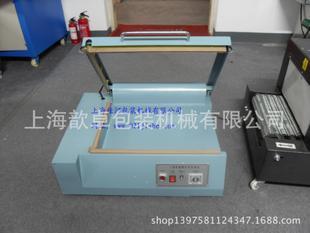 厂家供应 BF-501L型收缩膜封切机 收缩膜L型封切机 收缩膜切割机