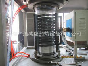 专业提供节能环保型高真空熔炼炉;烧结炉等成套设备