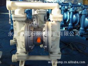 供应QBK-40工程塑料隔膜泵 塑料气动隔膜泵厂家 气动隔膜泵价格